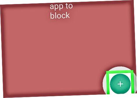 Android पर ब्लॉक साइट का उपयोग करना