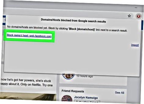 डेस्कटॉप पर Google द्वारा व्यक्तिगत ब्लॉकलिस्ट का उपयोग करना