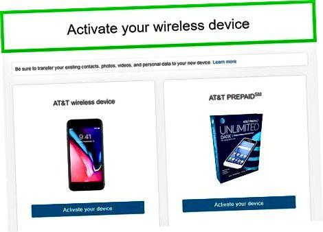 AT & T veb-saytida