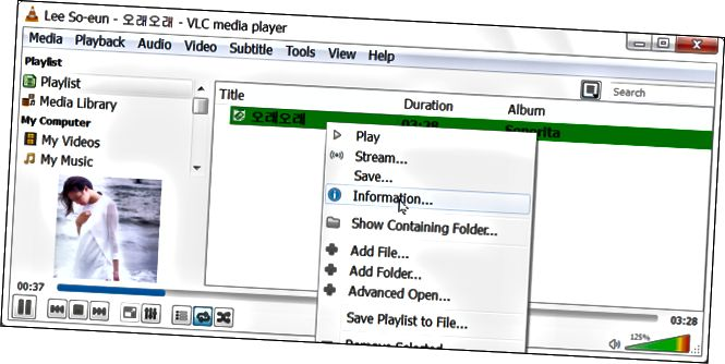 how-do-you-convert-an-άγνωστο-media-file-type-to-mp3-00