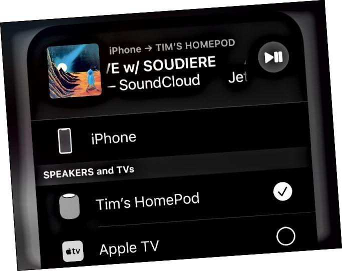 iOSの「AirPlay」メニューにあるデバイスのリスト。
