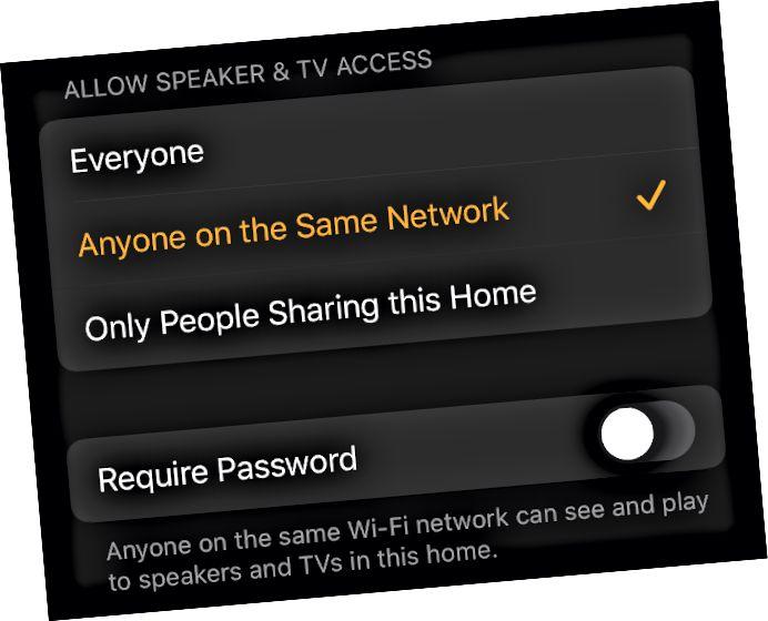 iOS向けホームアプリの[スピーカーとテレビへのアクセスを許可]メニュー。
