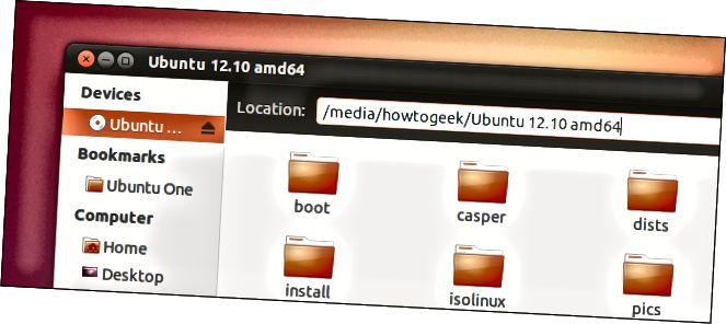 CD-змантаваны-пад-медыя-каталог-у-ubuntu