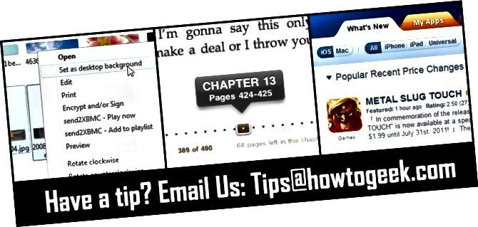 Συμβουλές-Πώς-να-Geek-πρότυπο