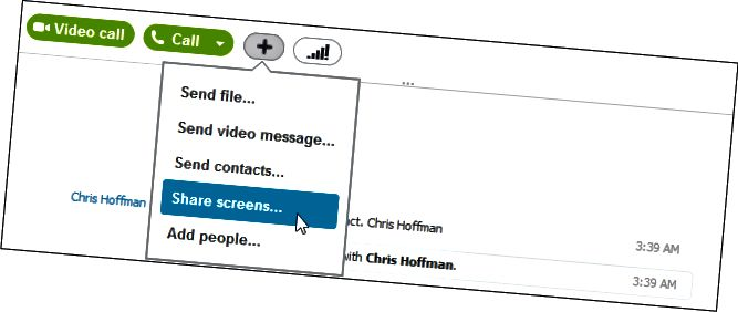 skype-share-экраны